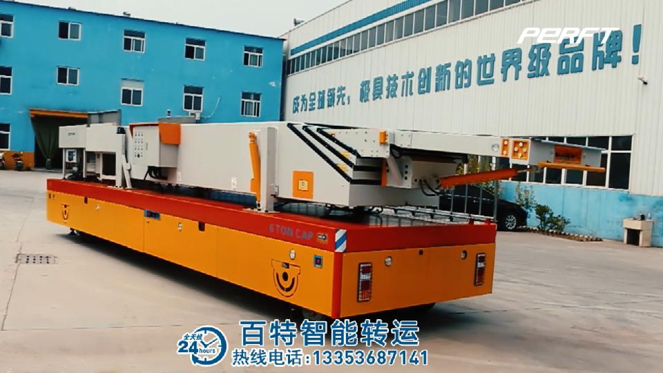 10吨无轨电动平车