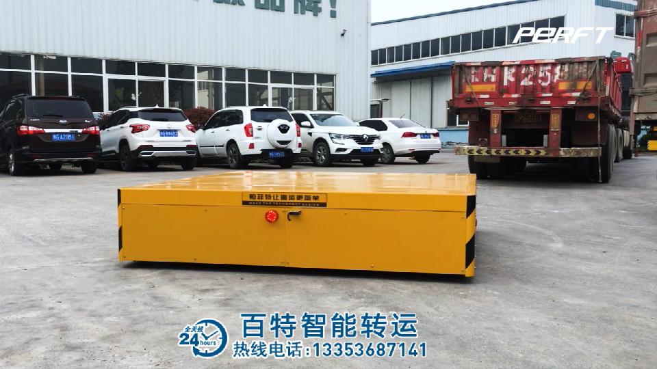 大吨位蓄电池无轨平车